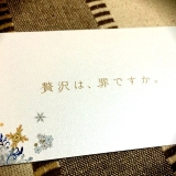 美容液RAURAリーチ ザ エッセンス♡の画像(1枚目)