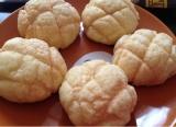 ★【テーブルマーク】冷凍パン★