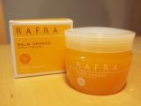 温感×オレンジの香りでほっと安らぐクレンジング『RAFRA(ラフラ) バームオレンジ』の画像(1枚目)