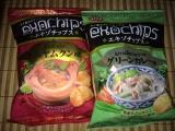 「コイケヤの新商品『エキゾチップス』本場のタイの味~~」の画像(1枚目)