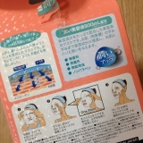 ☆コラーゲンハリ肌UPマスク☆の画像(3枚目)