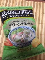 「コイケヤの新商品『エキゾチップス』本場のタイの味~~」の画像(5枚目)