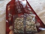 18種類の国産雑穀 厳選穀豊(げんせんこくほう)