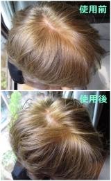 「100%天然植物成分の白髪染め☆マックヘナハイブリッド」の画像(6枚目)