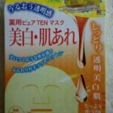 ☆薬用ピュアTENマスク 美白・肌あれ レポ☆の画像(1枚目)