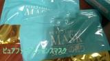 ピュアファイブエッセンスマスクの画像(3枚目)
