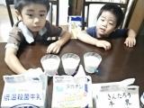 タカナシ牛乳飲み比べの画像(2枚目)
