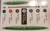 「【マックヘナ 白髪染】☆モニター☆」の画像(3枚目)