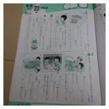 くもんの『夏休み 復習ドリル』(小学5年生)を紹介します♪の画像(6枚目)