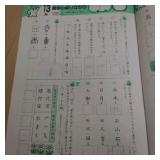 くもんの『夏休み 復習ドリル』(小学5年生)を紹介します♪の画像(5枚目)