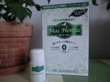 「100%天然植物成分で白髪染めしながら頭皮ケア『マックヘナ』」の画像(1枚目)