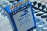 オセアノス【バランシングパワーソープ】の画像(3枚目)