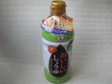 「正田醤油株式会社 塩分を気にする人のおいしいしょうゆ」の画像(1枚目)