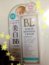 「モニプラ*ベビーピンクBBホワイトクリーム」の画像(1枚目)