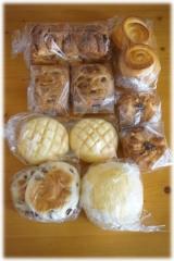 アンデルセンのパン詰め合わせ「ペストリー&スイーツ」の画像(1枚目)