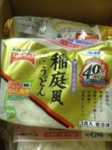 ☆当選☆ 【テーブルマーク】冷凍うどん3種×3食食べ比べの画像(3枚目)
