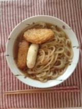 ☆当選☆ 【テーブルマーク】冷凍うどん3種×3食食べ比べの画像(8枚目)