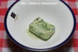 四万十川あおさスープの画像(4枚目)