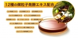 @コスメクチコミランキング リキッドクレンジング部門第一位‼発酵美容クレンジング \( ´ω` )/ ♡の画像(2枚目)