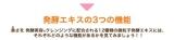 @コスメクチコミランキング リキッドクレンジング部門第一位‼発酵美容クレンジング \( ´ω` )/ ♡の画像(3枚目)