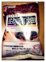 新商品「蒟蒻畑&ララクラッシュ」マンナンライフの画像(1枚目)