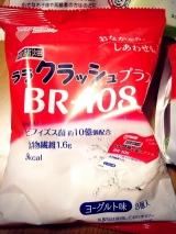 新商品「蒟蒻畑&ララクラッシュ」マンナンライフの画像(2枚目)