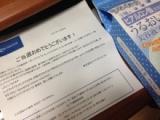 【リニューアル新発売!】ピュアファイブエッセンスマスクの画像(1枚目)