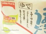 【テーブルマーク】 さぬきうどん・稲庭風うどんの画像(2枚目)
