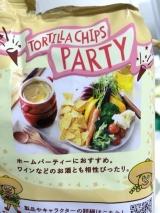 「【湖池屋 トルティアチップス バーニャカウダ 】☆モニター☆」の画像(4枚目)