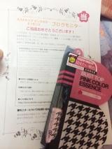「バストトップピンクカラーエッセンス【レポ】」の画像(1枚目)