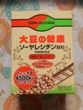 大豆の健康♪