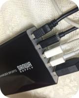 5台一気に充電可能♪【サンワサプライ 5ポートUSB充電器】