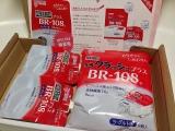 ★新製品!!マンナンライフ≪蒟蒻畑プラスBR-108ヨーグルト味≫の画像(1枚目)