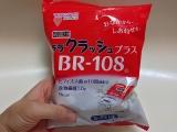 ★新製品!!マンナンライフ≪蒟蒻畑プラスBR-108ヨーグルト味≫の画像(5枚目)