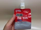 ★新製品!!マンナンライフ≪蒟蒻畑プラスBR-108ヨーグルト味≫の画像(3枚目)