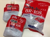 ★新製品!!マンナンライフ≪蒟蒻畑プラスBR-108ヨーグルト味≫の画像(2枚目)