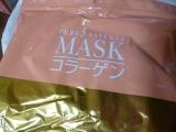 ピュアファイブエッセンスマスクの画像(5枚目)