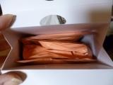 ピュアファイブエッセンスマスクの画像(4枚目)