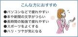 見る疲れでツライ方に「アスタ・アイ・プレミアム」2週間モニター募集Ⅱ!!の画像(2枚目)