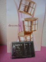 【decencia】敏感肌用高機能BBクリーム