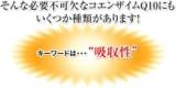 Good-ef -8(マイナスエイト)の画像(7枚目)