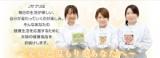 Good-ef -8(マイナスエイト)の画像(10枚目)
