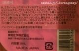 「バストトップピンクカラーエッセンス♡」の画像(3枚目)