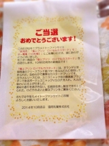 「【メイトー】新発売!「極上プリン ロイヤルカスタード」。」の画像(2枚目)