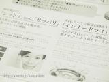 【白くま化粧品】 プリエネージュ プラセリッチゲルの画像(5枚目)