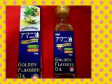 アマニ油で健康促進☆の画像(1枚目)