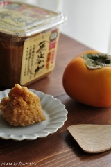 【秋の絶品料理】柿と鶏肉の味噌いための画像(4枚目)