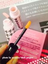 「新発売【バージンピンクに速攻発色】見せたい桃色カラーチェンジ♪」の画像(3枚目)