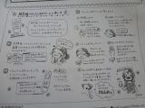 桜花媛の画像(3枚目)