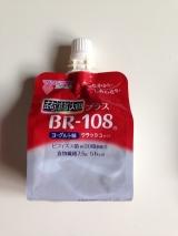 マンナンライフ 蒟蒻畑プラスBR-108ヨーグルト味の画像(1枚目)